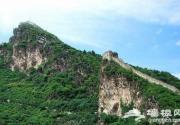 庄户:躺在摇椅上看长城 大山环抱中的小山村