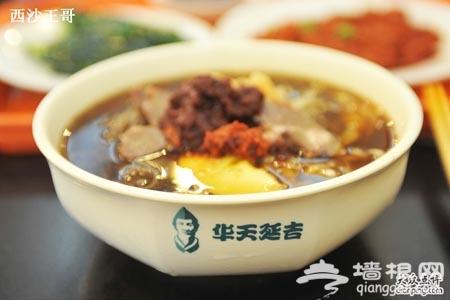 不用去朝鲜 也能吃到正宗的朝鲜冷面
