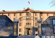 北京红色旅游:东城区 新文化运动寻迹游