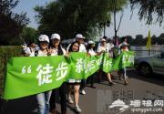 北京:什刹海文化旅游节开幕