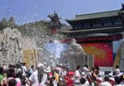 6月18日 圣莲山 首届老子文化节