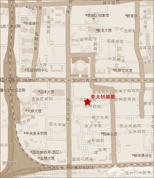 北京红色故居游:走进李大钊故居