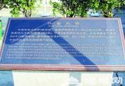 太庙和社稷坛的正门在哪儿?