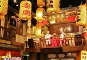 胡吃海喝过个痛快周末 京城大排档吃起来