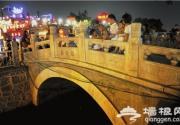 银锭桥开通