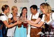 首届北京国际啤酒节 让激情在蟹岛飞