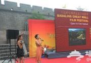 八达岭长城举办2011年消夏露天电影季
