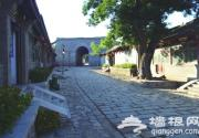 延庆古城文化游线路
