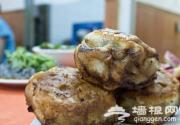 平价美味的北京小吃