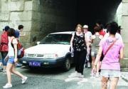 八达岭景区过境线8月中旬贯通 社会车辆绕行