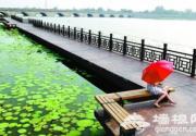 2011年国庆前夕亲水近赏卢沟晓月