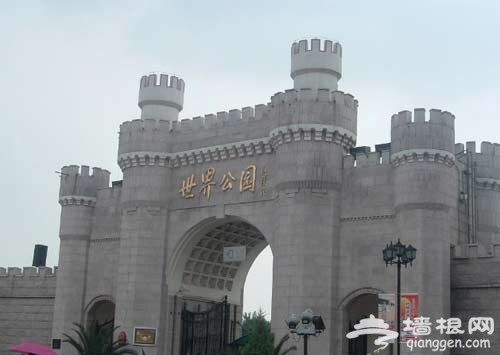 秋日亲子游 北京6大主题公园攻略推荐