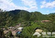 第四届北京圣泉山九九重阳文化节将开幕