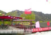 绿丰家园农家院:古朴民俗风情小山村
