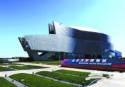 北京汽车博物馆正式开馆