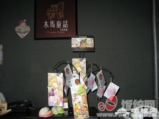 最in最潮 京城百元主题餐厅推荐[墙根网]