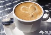 气度不凡 文艺青年最爱的八大咖啡店