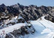 怀北国际滑雪场冰雪之乐活动多