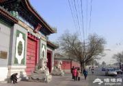 文津街的历史和故事