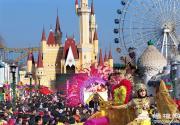 石景山游乐园将举办圣诞节冰雪嘉年华活动