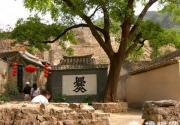 散落在京郊的明珠 魅力古村落大盘点