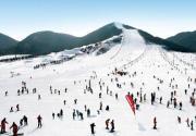 平谷第五届国际冰雪节开幕 上演顶级冰雪盛宴