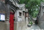 北京9大胡同游 古老街道中的人文北京