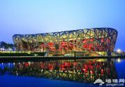 北京鸟巢搭建新年景观 极具中国特色元素