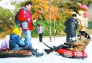 京城市民在石景山游乐园尽情享受冰雪乐趣