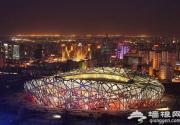 从鸟巢开始 北京新年倒数2012来了