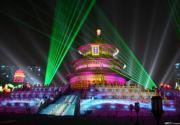 2012新年倒计时庆典