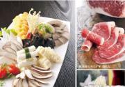 """2012""""新的开食""""新年菜单大推荐"""