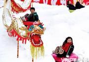 玉渊潭冰雪节领略极地生活(图)