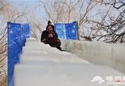 """紫竹院公園""""相聚紫竹 歡樂冰雪""""冬季冰上活動"""