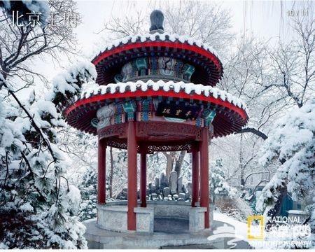 探访北京的王府:帝国背影下的记忆[墙根网]
