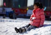2012年北京冰雪嘉年华 7大好去处