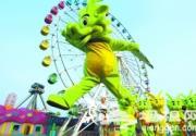 北京石景山游乐园卡通龙为游客送祝福
