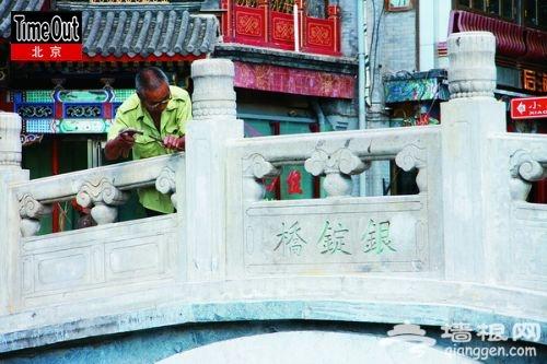 银锭桥:观山跨水 地甲京城[墙根网]