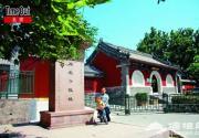 天宁寺塔:京城最老住户,您还好吗?
