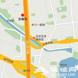 """万寿寺:三环路旁有座""""小故宫""""[墙根网]"""