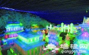 北京龙庆峡冰灯节明天将开门迎客[墙根网]