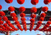 """春节不变的主题 盘点庙会""""7宗罪"""""""