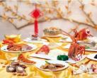 龙年的年夜饭去哪儿吃