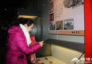 北京延庆博物馆