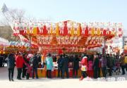 2012北京石景山洋庙会 体验异域五洲风情