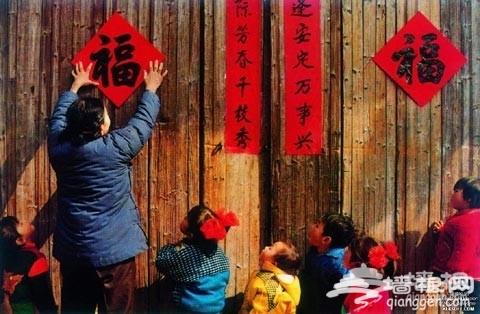 老北京庙会必买年货[墙根网]
