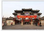 2012龙年春节白云观庙会