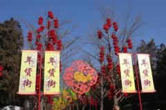 2012年第二十七届地坛春节文化庙会