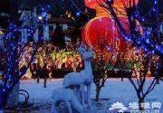 2012元宵节北京5大赏灯好去处