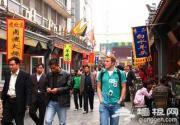 吃北京小吃品百年京味